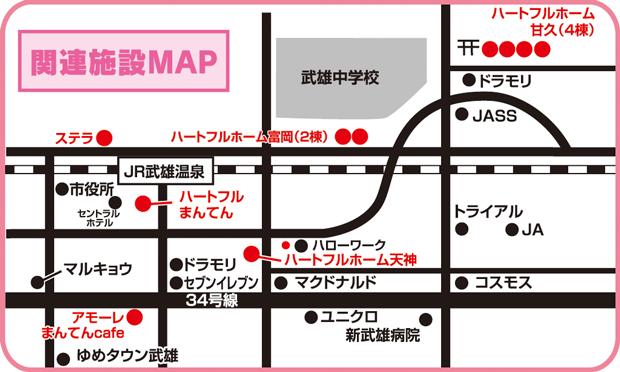 関連施設マップ